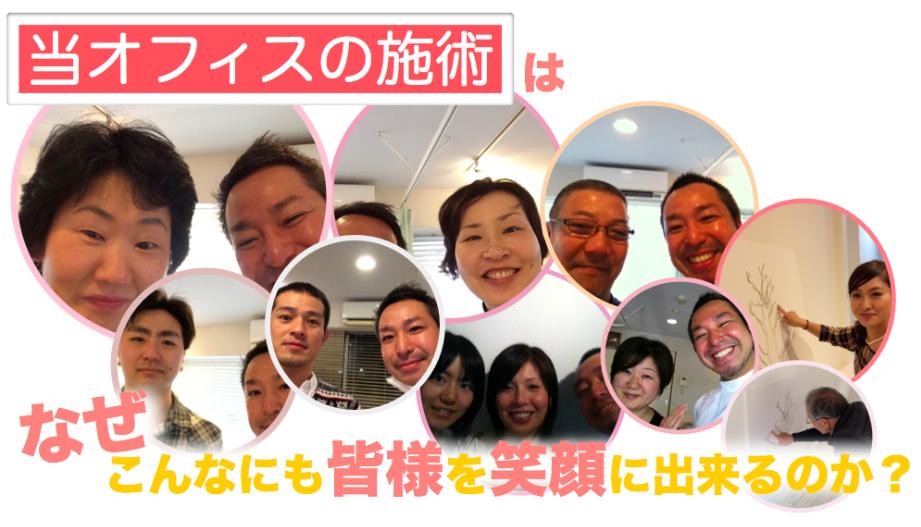 2014.4.28笑顔