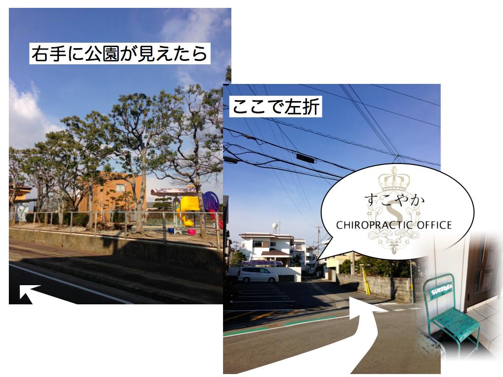 アクセス田宮街道2.001