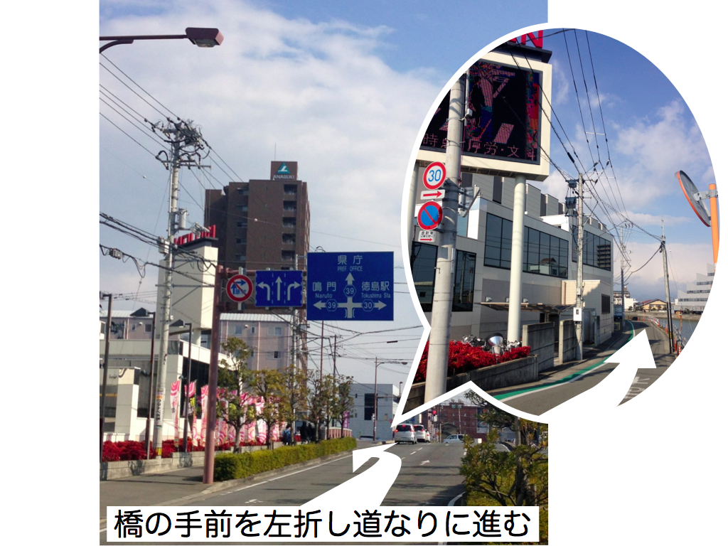 田宮街道.001