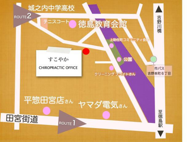 sukoyakamap.001